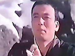 Asian Vintage